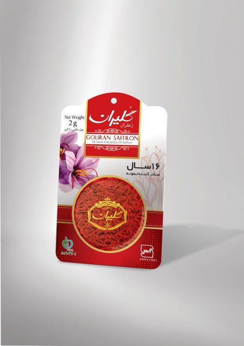 خرید زعفران 2 گرمی گلیران